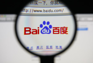 Photo credit: Photo of Baidu homepage // Gil C / Shutterstock.com