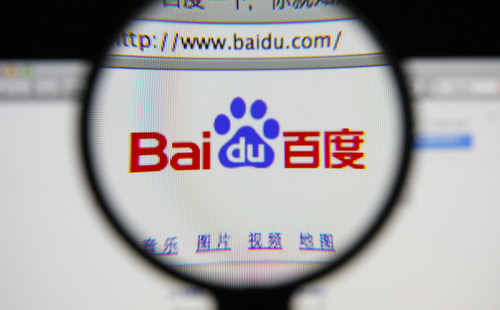 Of Course The First Amendment Protects Baidu's Search Engine, Even When It Censors Pro-Democracy Results (Forbes Cross-Post)