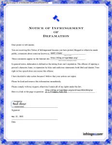 Infringex Notice