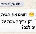 How a Chipmunk Emoji Cost an Israeli Texter $2,200